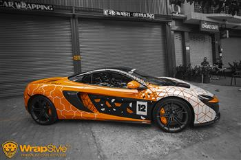 McLaren 650s - Richard Mile Edition